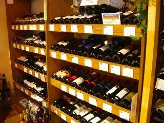wineseller.jpg